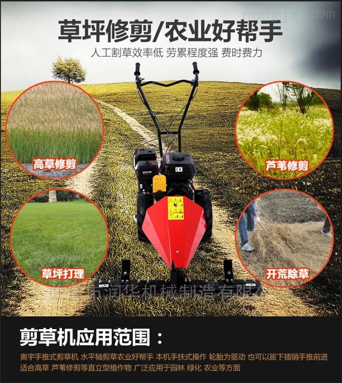 球场草坪修剪割草机 轻便耐用的本田草坪机