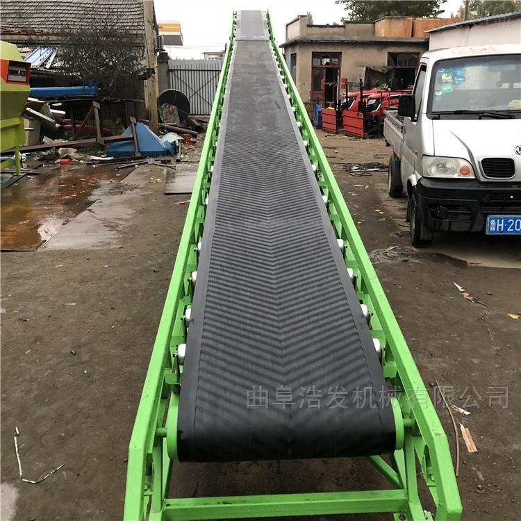 胶带输送机农工业输送设备 电动伸缩皮带机
