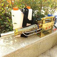 手提式打药杀菌弥雾机 电启动脉冲式烟雾机