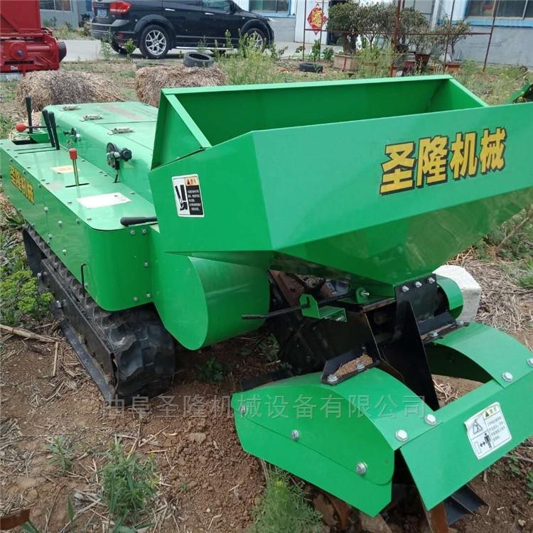 SL90-田园管理机自走式果园开沟机厂家直销