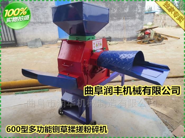 大型青储秸秆粉碎机 拖拉机带动稻草粉草机