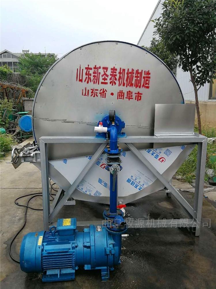 小型淀粉脱水机