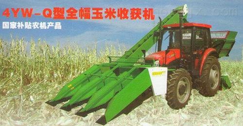 背负式玉米收割机