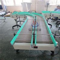 南阳弘捷机器双列链板运送机厂家直销