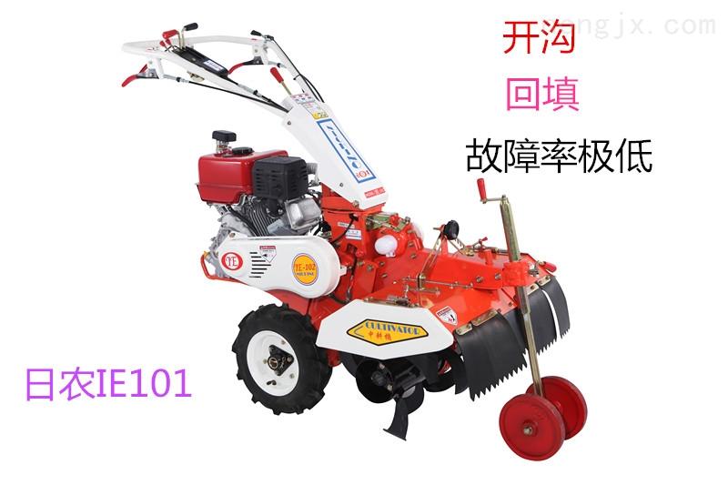 厂家直销台湾日农牌IE101培土起垄两用型