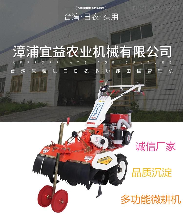日农牌IE102-厂家直营中耕管理机汽油微耕机IE102