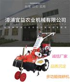 厂家直营中耕管理机汽油微耕机IE102