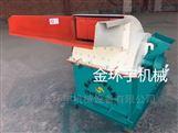 菌棒 菌包 菌袋粉碎机