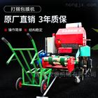 YK-5552B黑龙江饲料打包机价格