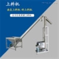 生产粉体螺旋输送上料机 厂家 性能稳定