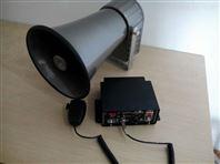 BC-2B多用途喊话报警器