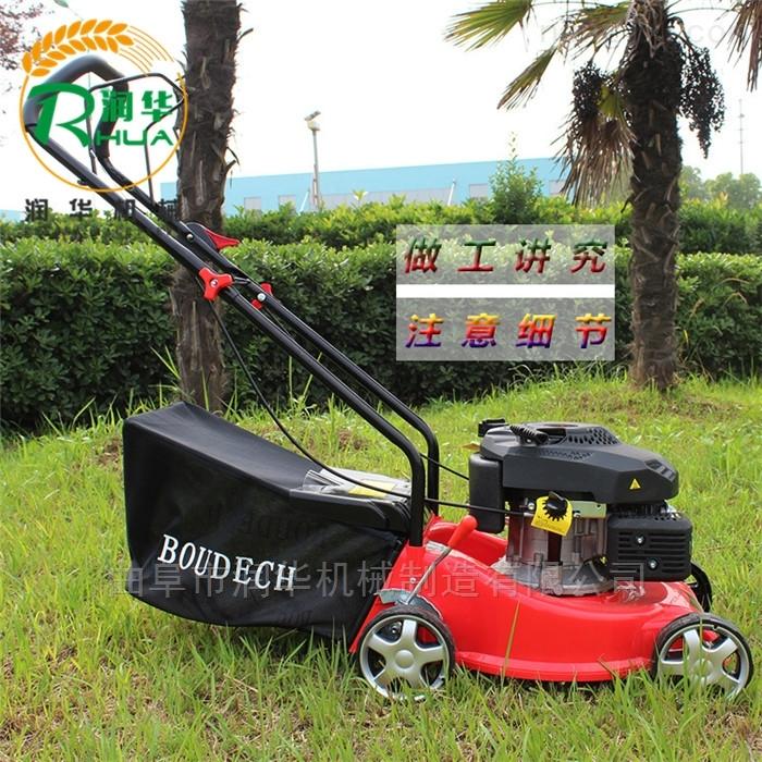 草原牧草割草机 秸秆收割机 推车式草坪机