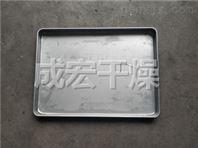 不锈钢烘□盘