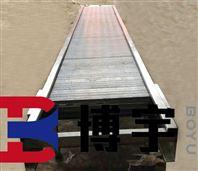 链板运送机河南博宇主动化装备无限公司