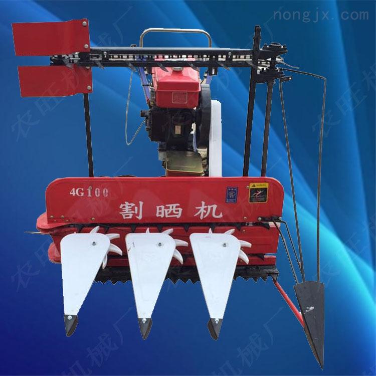 小型家用苜蓿草收割机 汽油自走式手扶割草机 稻麦秸秆家用割晒机
