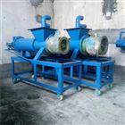 FX-FLJ粪便固液挤水机 螺旋式牛粪干湿分离机批发