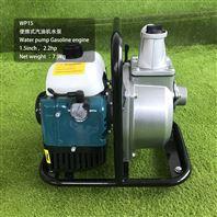 汽油式小型水泵