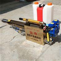 脉冲动力汽油弥雾机 小型手提打药用烟雾机