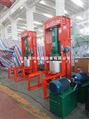 压榨黄豆油大型双桶280型立式压榨机