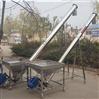 水泥粉上料蛟龙输送机 碳钢耐腐蚀提升机