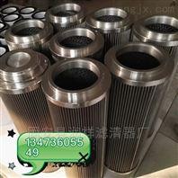 SFX-1300*3黎明滤芯,新疆LH黎明液压厂家