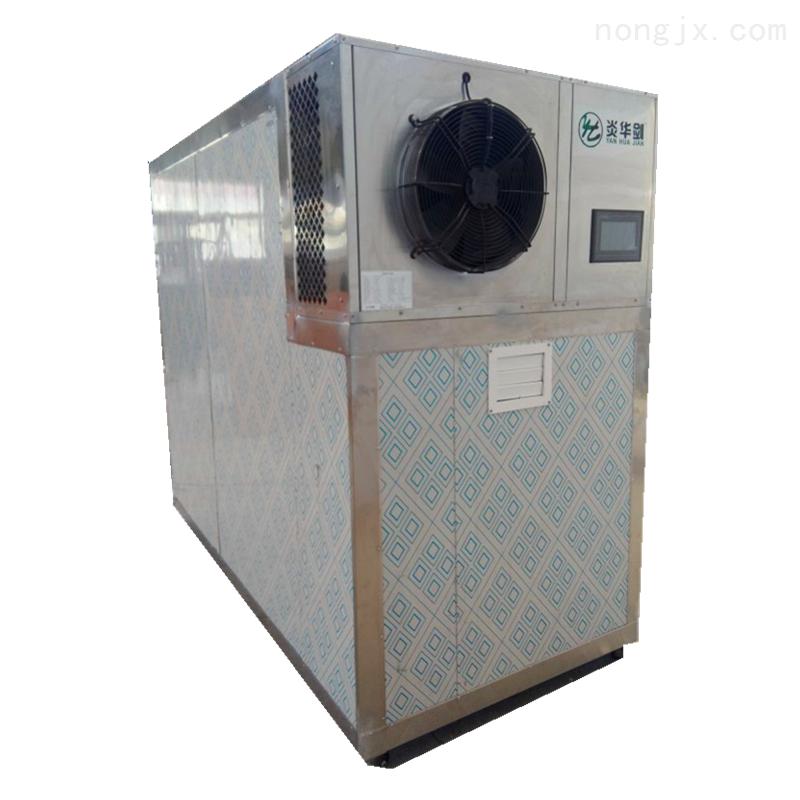 中药材烘干机厂家空气能烘干设备节能环保