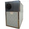 天麻烘干机厂家直销空气能烘干设备节能环■保