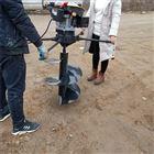 FX-WKJ四轮车带动植树挖坑机 果树种植打坑机图片