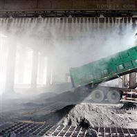 超声波干雾抑尘降尘道理 除尘喷雾机设置
