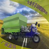 环保节能电瓶车喂料机 大容量牛羊撒料车