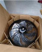 施乐百轴流风机FN063-SDK.4I.V7