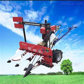 xnjx-100四轮益母草收割机 薄荷割杆机