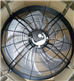 施乐百轴流风机FN080-ADK.6N.V7