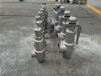 铸钢高压螺纹安全阀