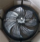 施乐百轴流风机FN091-ADQ.6K.V7