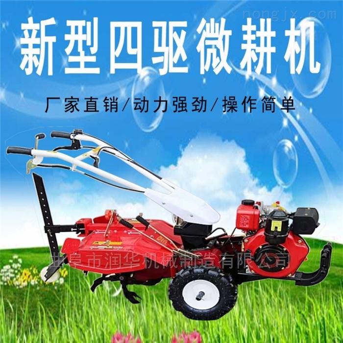 菜园地松土除草旋耕机 省力高效率微耕机
