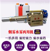 背负式弥雾机生产厂家 竹林喷药驱虫烟雾机