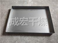 不锈钢直边烘盘