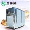桂花家用烘干机高效节能环保空气能烤箱
