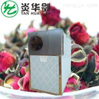 玫瑰花家用空气能烘干机
