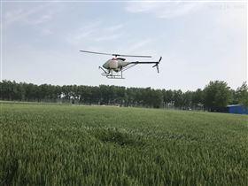 农用无人机喷药