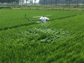 汉和CD-15农药电动无人机