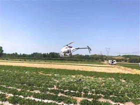 智能喷洒高工效农机油动植保无人机