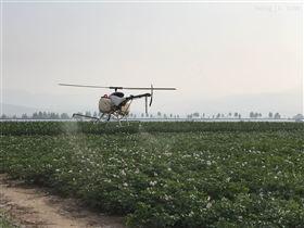 智慧农业农用喷药无人直升机