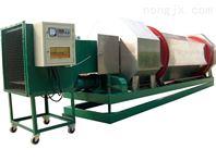 5BH-1050型干燥机