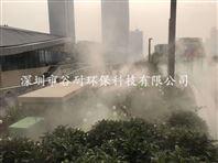 广州恒大院区喷雾加湿降温装备