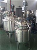 不锈钢配制罐  果酒配料罐 饮料发酵罐