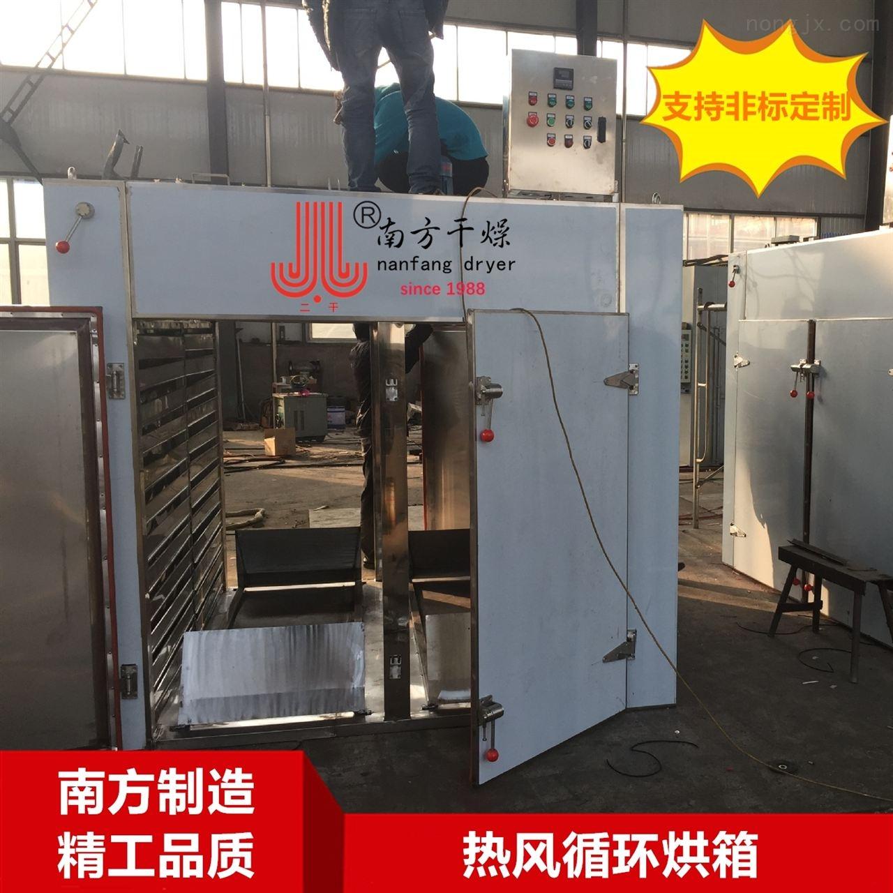 果蔬烘干机 热风循环烘箱 蔬菜烘干箱