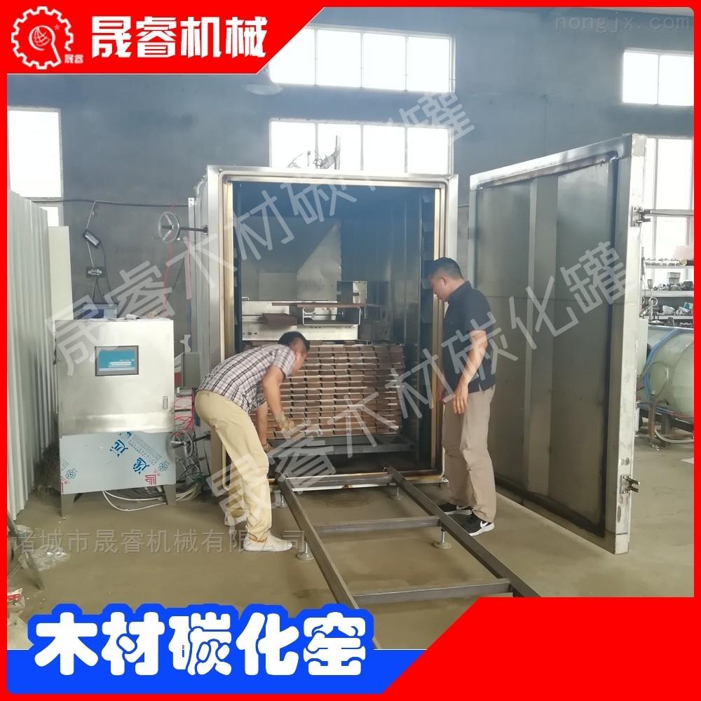 srjxg20-晟睿供应福建杨木碳化窑 杨木真空碳化罐