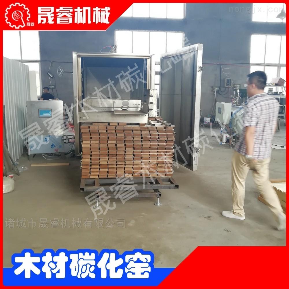 srjxb10-浙江地板原材料配料碳化选晟睿木材碳化设备